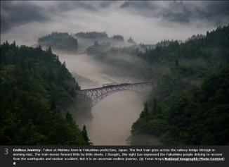 Endless-Journey.jpgimgmax2600